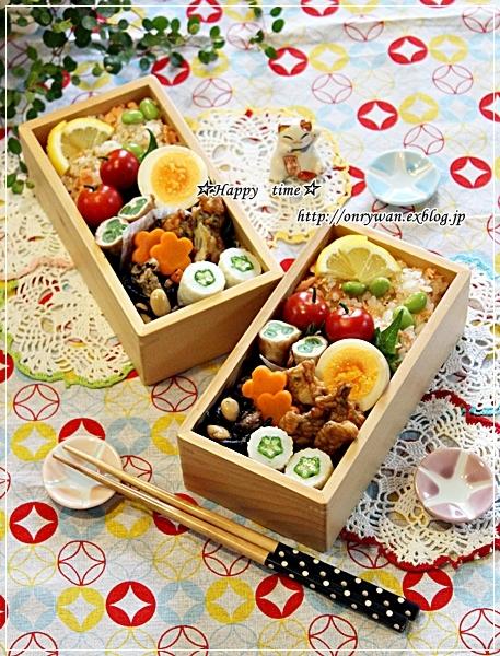 鮭と枝豆の混ぜご飯弁当とおうちごはん♪_f0348032_17450748.jpg