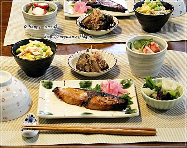 鮭と枝豆の混ぜご飯弁当とおうちごはん♪_f0348032_17453298.jpg