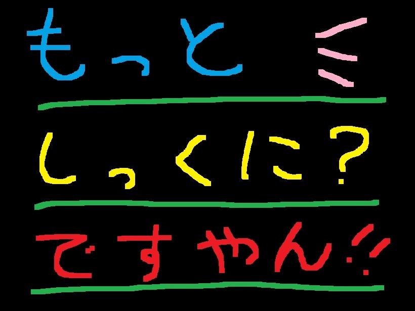 f0056935_10094713.jpg