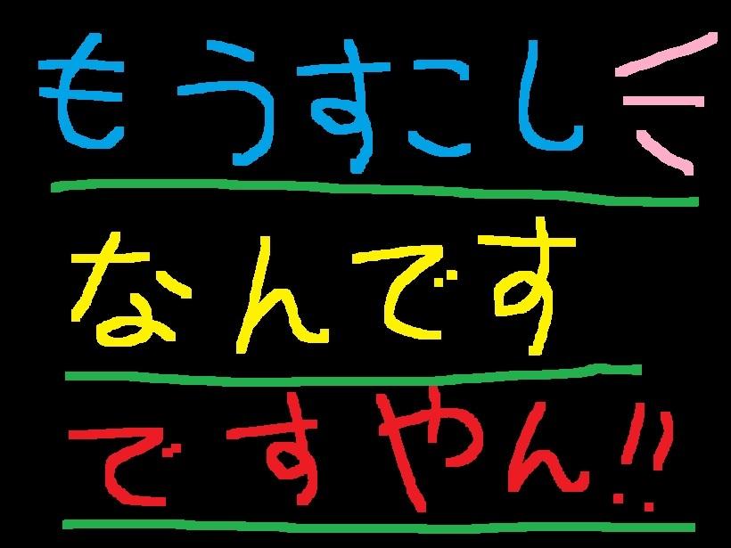 f0056935_20045472.jpg
