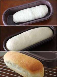 コム・シノワのパン・ド・ミに初挑戦_a0165538_09384910.jpg