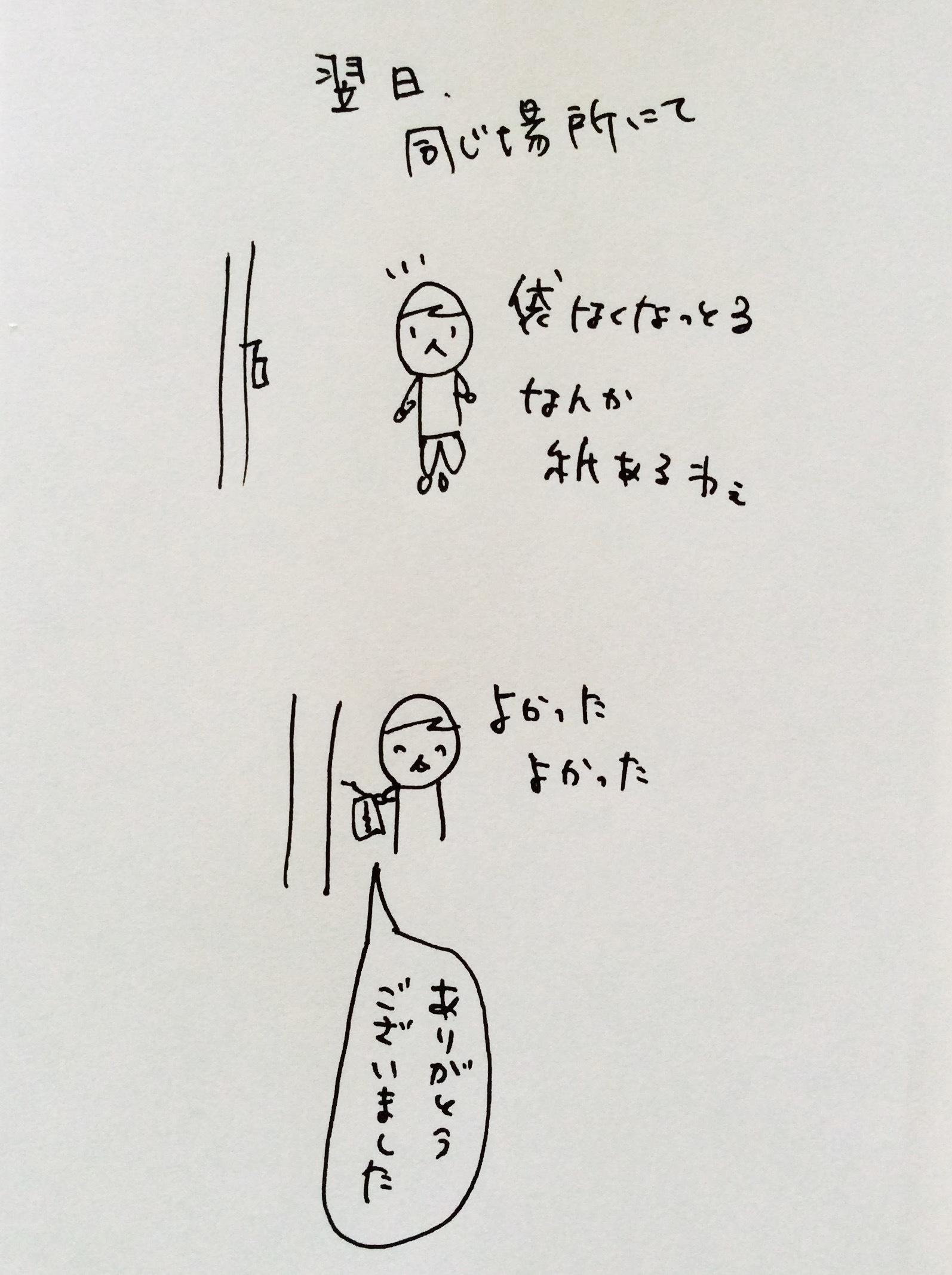 b0132338_12271149.jpg