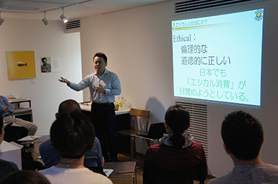 AIR ZOOと山本謙治さんのトークと駒形克己さんのワークショップ_f0171840_15245296.jpg