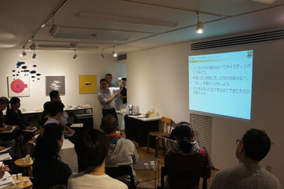 AIR ZOOと山本謙治さんのトークと駒形克己さんのワークショップ_f0171840_15331726.jpg