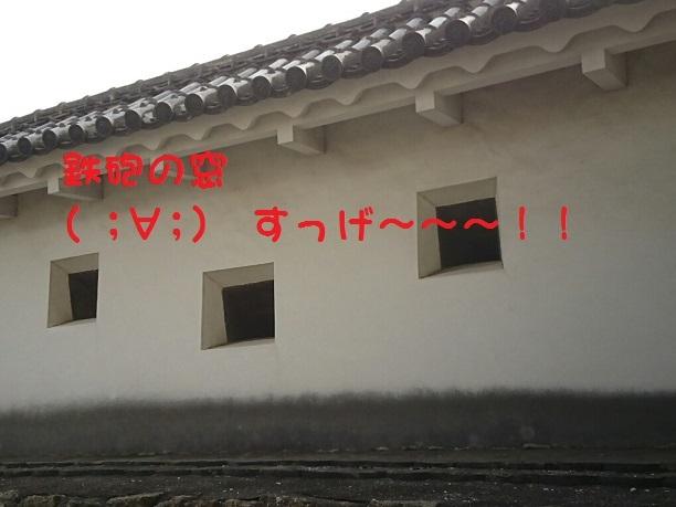 f0128146_15110333.jpg