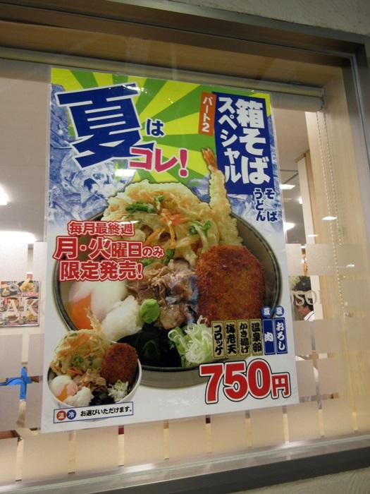 【バーミヤン】野菜炒めと餃子_b0009849_16541267.jpg