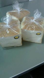 ハラル食パン_f0030155_849570.jpg