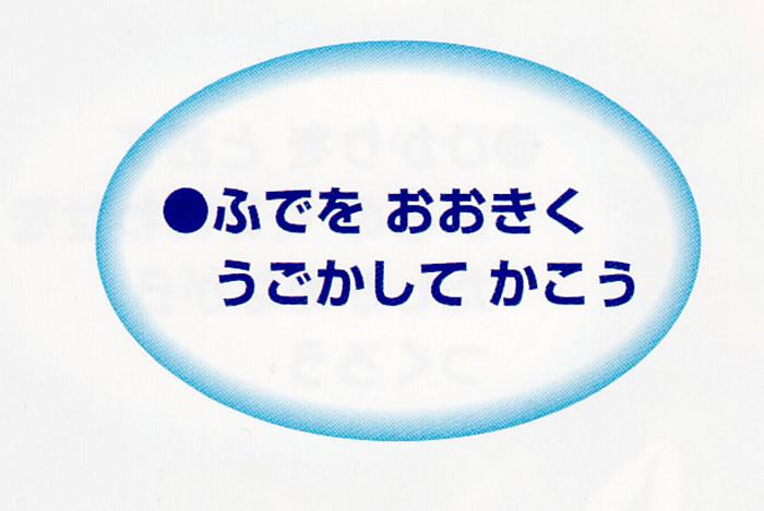f0253467_18163511.jpg
