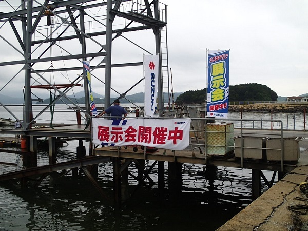 いまり海の駅ボートショー  _a0077071_16484549.jpg