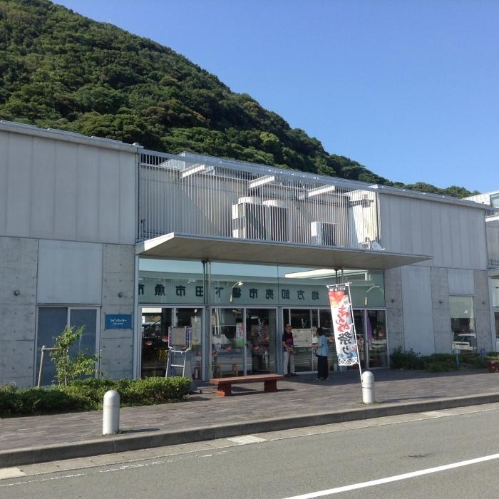 伊豆半島ご当地キーホルダー販売開始します!!_f0089978_13262237.jpeg