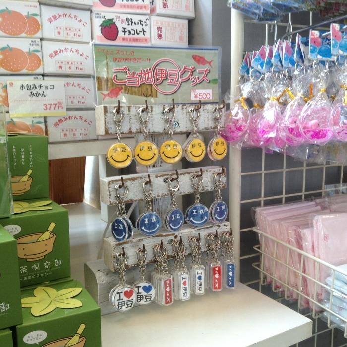 伊豆半島ご当地キーホルダー販売開始します!!_f0089978_13273358.jpeg