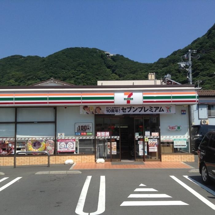 伊豆半島ご当地キーホルダー販売開始します!!_f0089978_13475464.jpeg