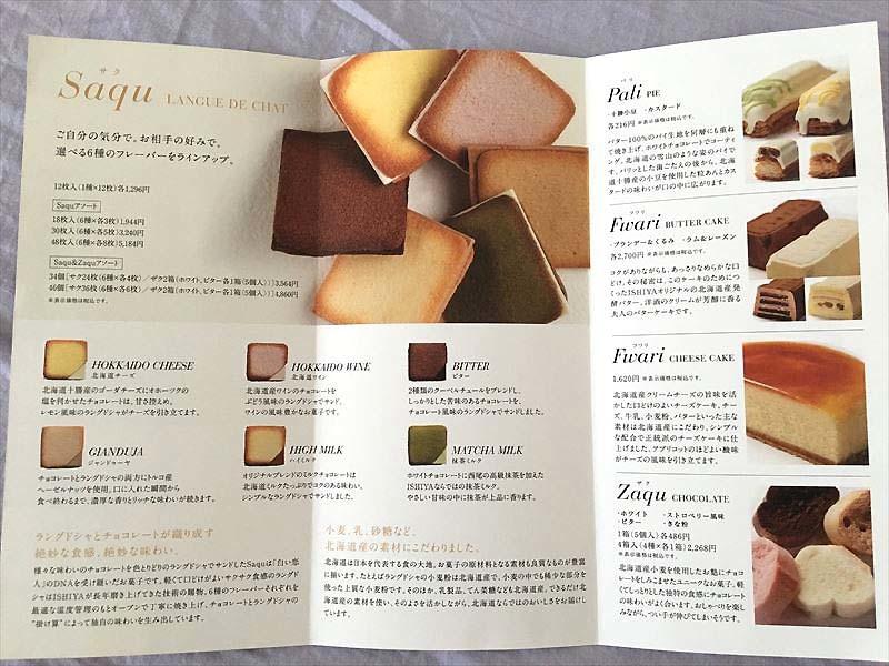 GINZA SIXで、食べて買う!!  _f0167281_15330076.jpg