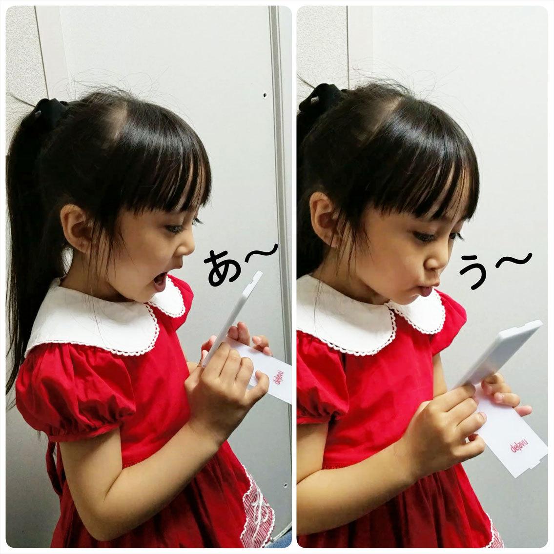 ワクワクお歌の個人Lesson♡_d0224894_12242875.jpg