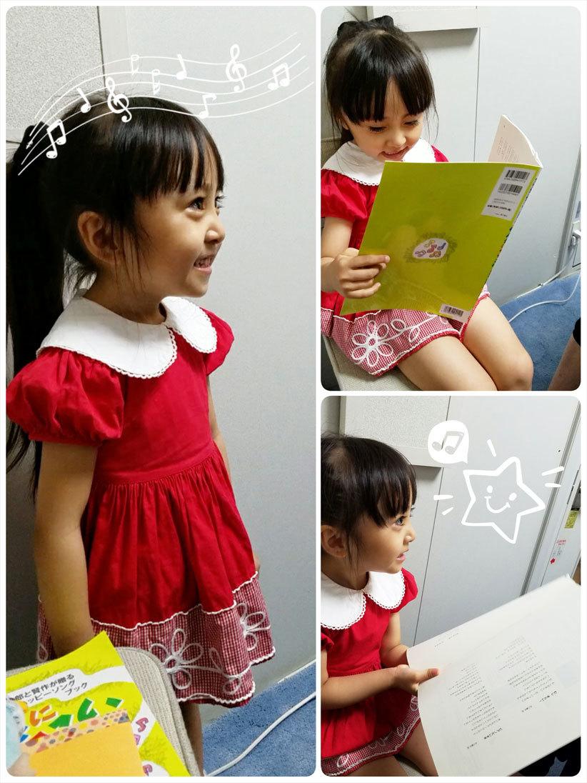 ワクワクお歌の個人Lesson♡_d0224894_12243892.jpg