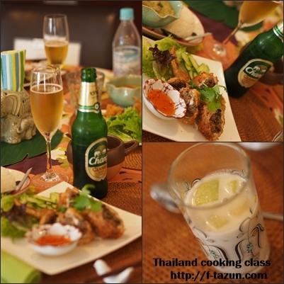 エスニックお料理教室レッスンつづきます_d0144095_20121231.jpg