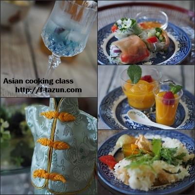 エスニックお料理教室レッスンつづきます_d0144095_20123771.jpg