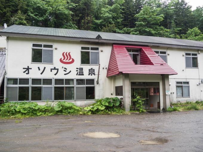 久しぶりに十勝の秘湯「オソウシ温泉」へ行ってみました。_f0276498_22432092.jpg