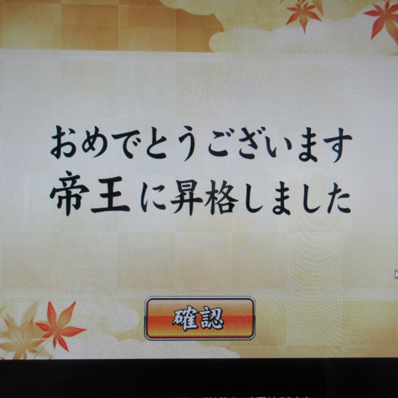 d0009101_9181798.jpg
