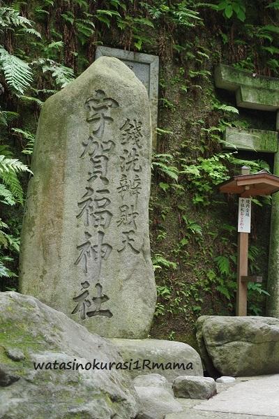 鎌倉散歩_c0365711_10313225.jpg