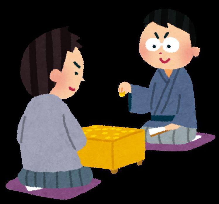 藤井聡太四段 おめでとう!_e0250111_20133093.png