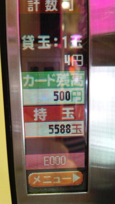 b0020017_15421211.jpg