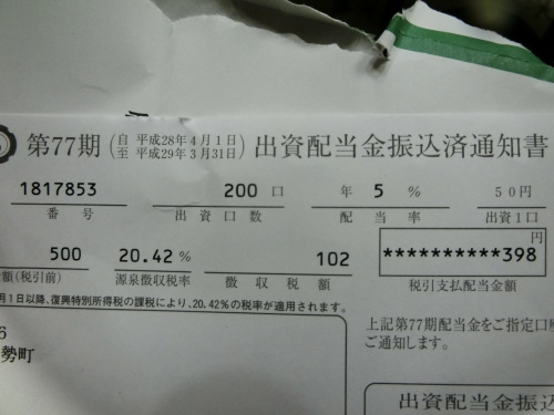 c0360321_23002512.jpg