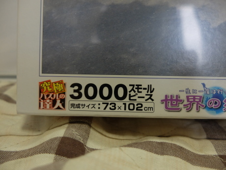 f0362524_17293253.jpg