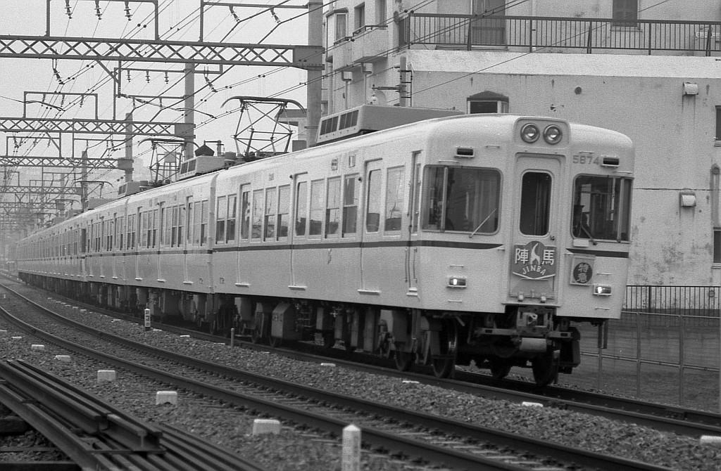 1987年5月京王線百草園にて5000系9連特急「陣馬」_f0203926_21452398.jpg