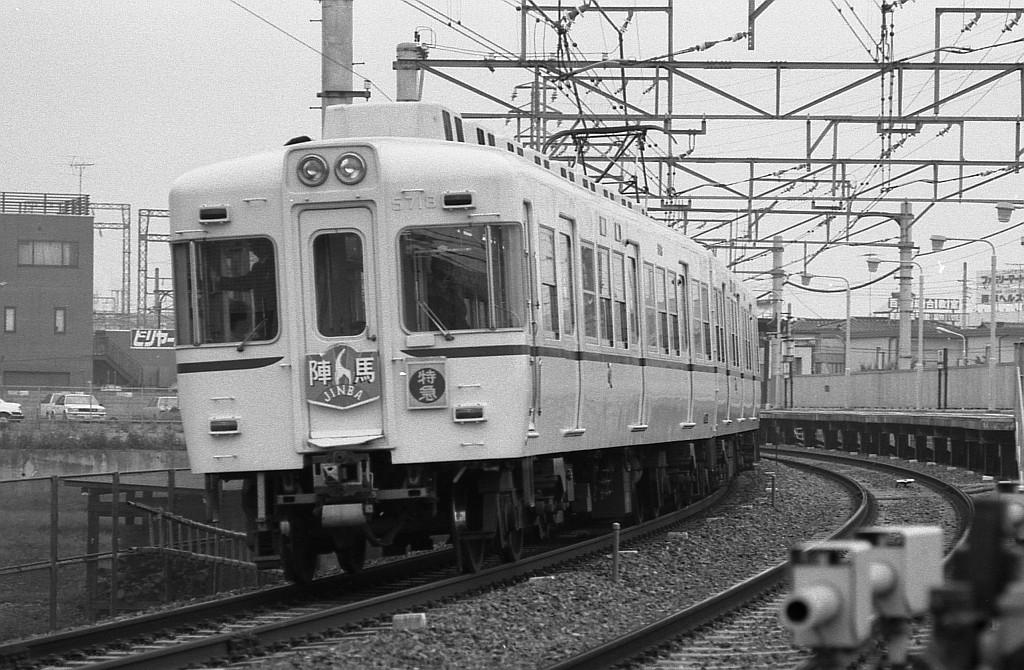 1987年5月京王線百草園にて5000系9連特急「陣馬」_f0203926_2145395.jpg