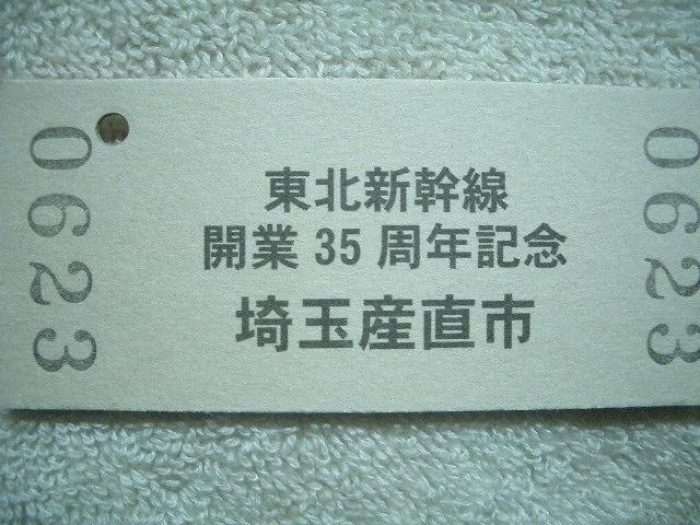 b0283432_0502588.jpg