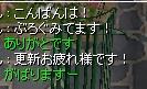 d0067837_28028.jpg