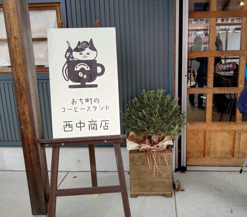 メルマガ:薪林業 (846号)_a0051539_20135792.jpg