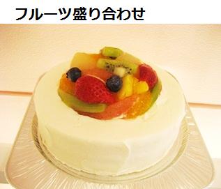 ホールケーキのフルーツ_e0211448_15535441.png