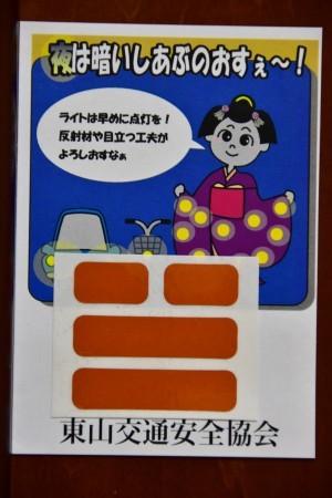 京都パンパン赤線時代 二_f0347663_12295657.jpg