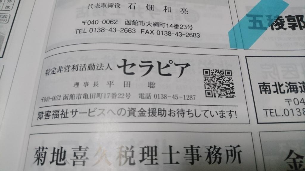 b0106766_22265674.jpg