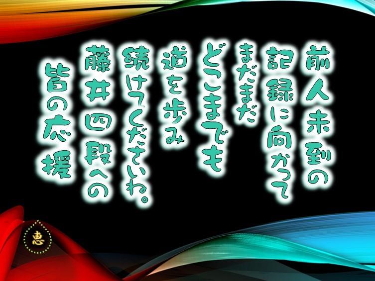 f0214467_08561035.jpg