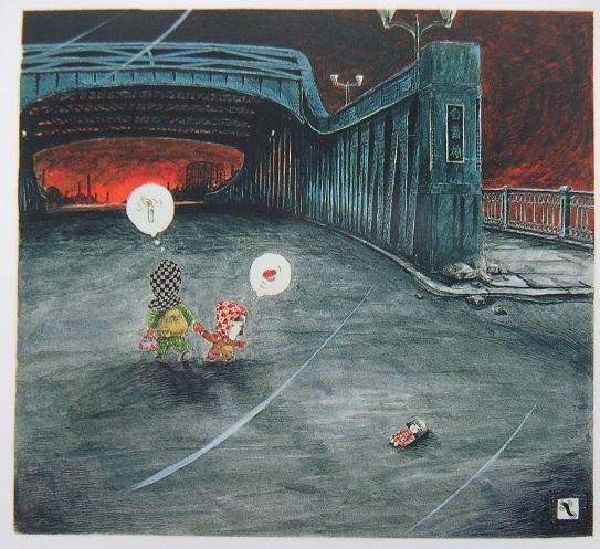 本の話 『ぬけられますか ― 私漫画家 滝田ゆう』校條剛著 河出書房新社_f0362073_08444680.jpg