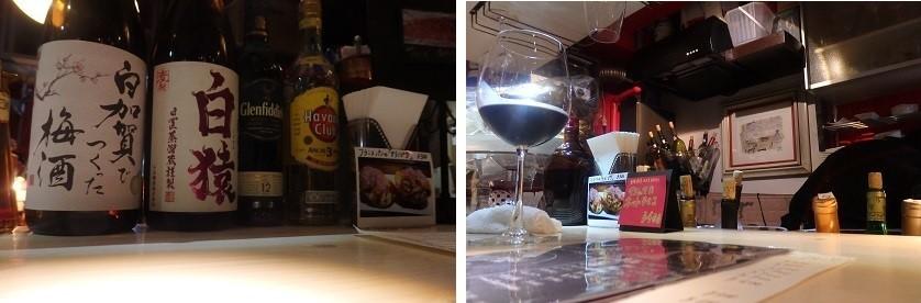 自家燻製とワインの店 「Wine酒場 タスク」 行きました。_f0362073_13143640.jpg