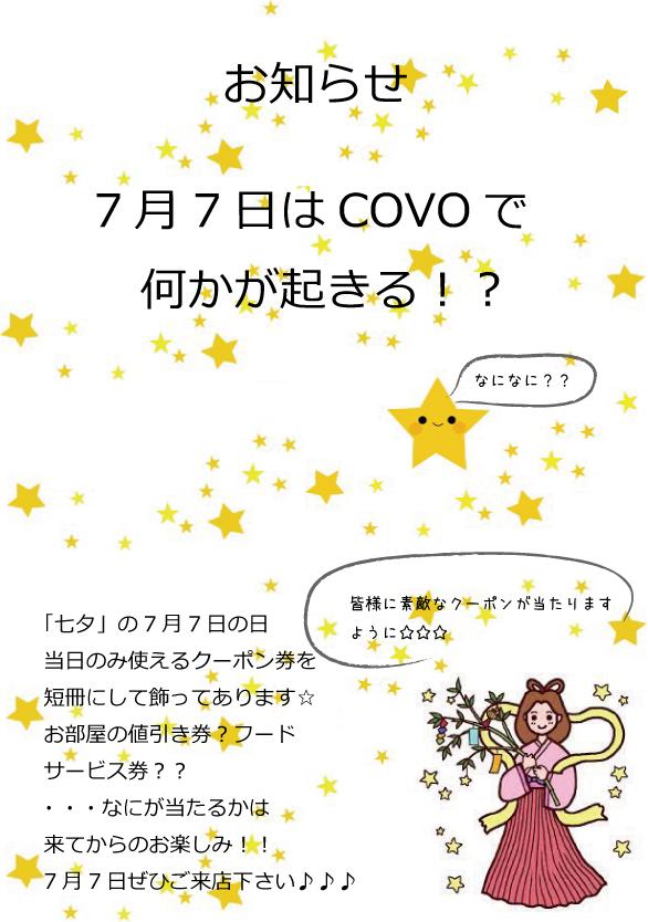 来月のイベント☆☆☆_e0364685_15072970.png