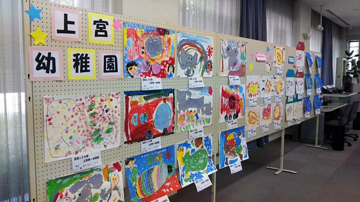 秋田銀行横手支店にて、園児の絵の展示をしております。_d0353789_1681970.jpg