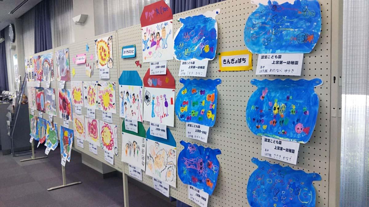 秋田銀行横手支店にて、園児の絵の展示をしております。_d0353789_1683768.jpg