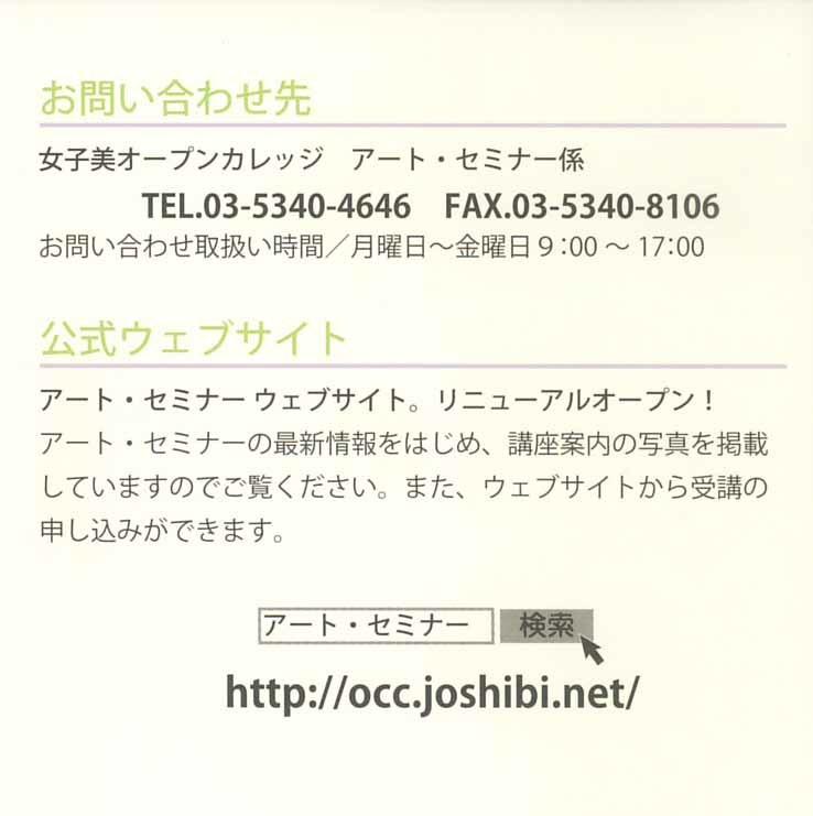 c0198292_20564145.jpg