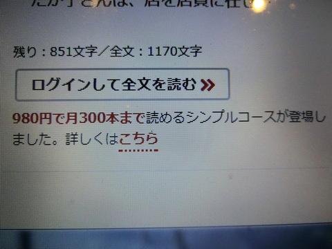 d0257697_646295.jpg