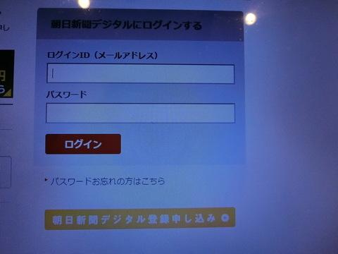 d0257697_6464348.jpg