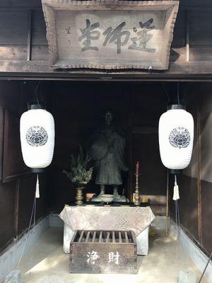 千葉組 団体参拝旅行② 二日目_a0144800_2284370.jpg