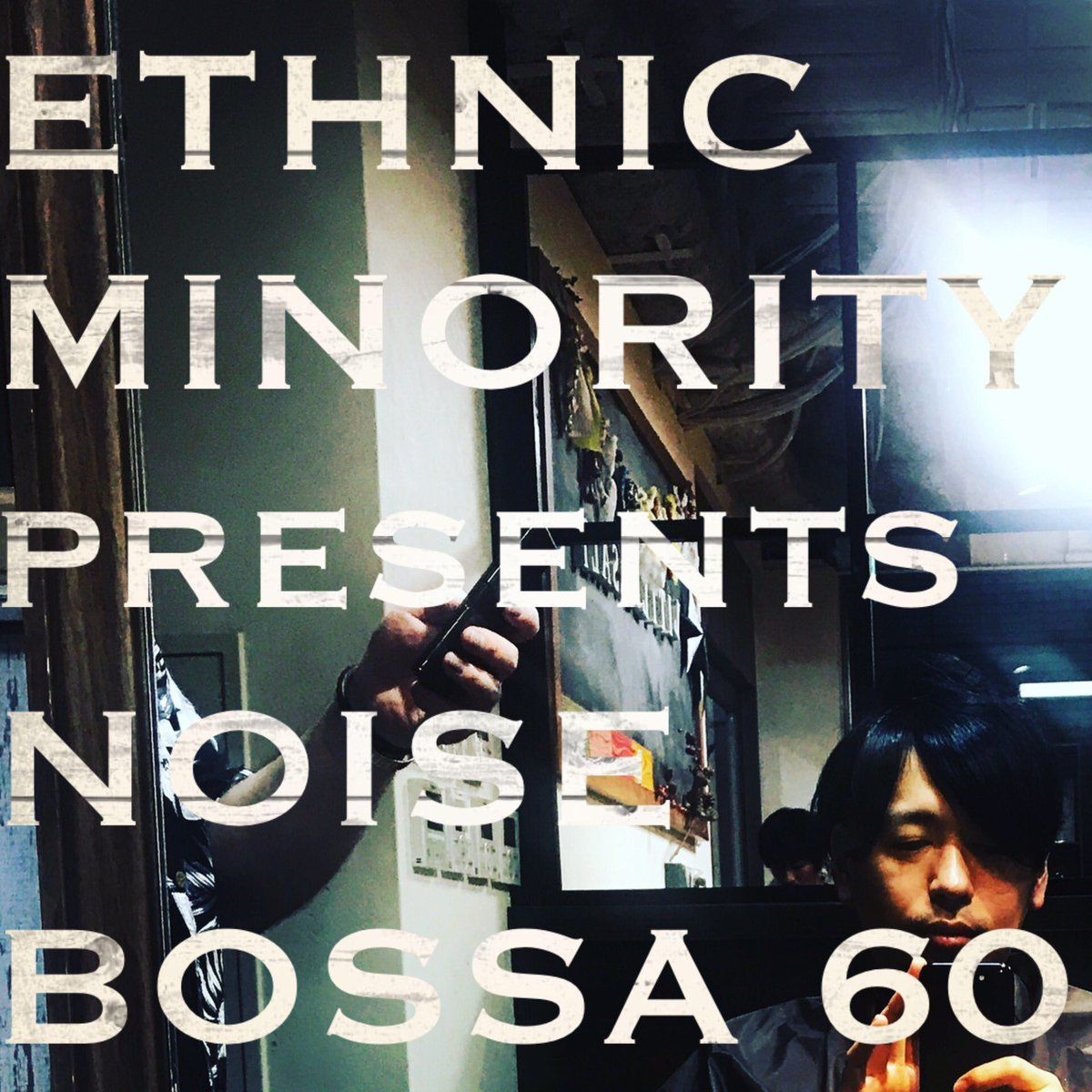 07/03(月)横田寛之 ETHNIC MINORITY「Noise Bossa Vol.60」_c0099300_20452853.jpg