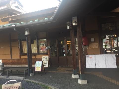 御食事処 ごきげん食堂  @道の駅かわはら_e0115904_15273251.jpg