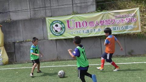 ゆるUNO 6/24(土) at UNOフットボールファーム_a0059812_17403841.jpg