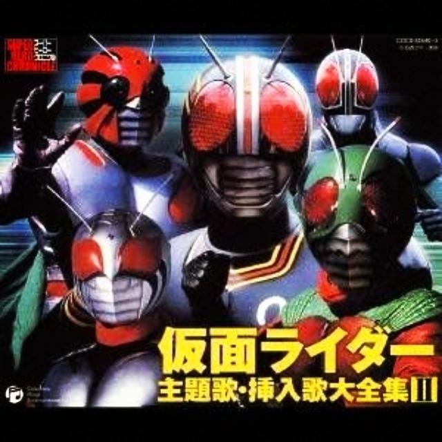 ■ おお!仮面ライダー&スーパー戦隊CDにinfix関連が?!_b0183113_08514862.jpg